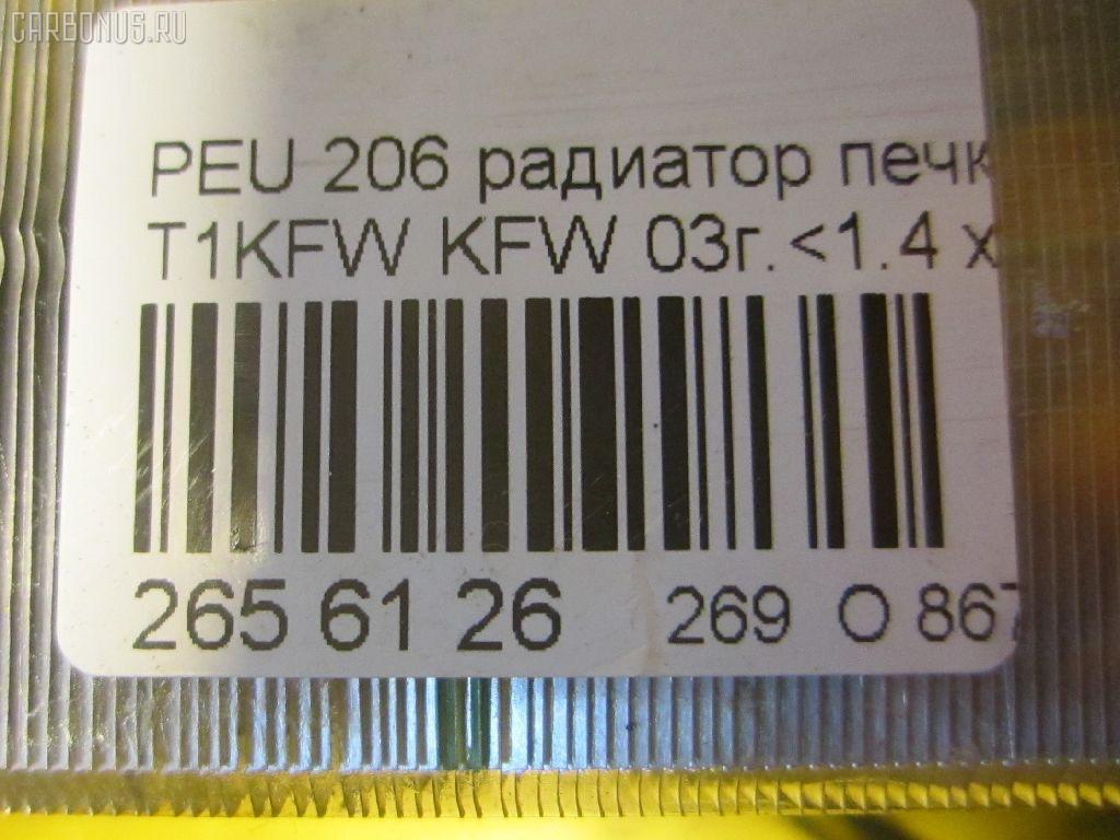 Радиатор печки PEUGEOT 206 2AKFW KFW-TU3JP Фото 4