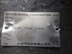 Зеркало двери боковой Toyota Gaia SXM10G Фото 4