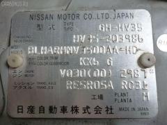 Радиатор кондиционера Nissan Skyline HV35 VQ30DD Фото 4