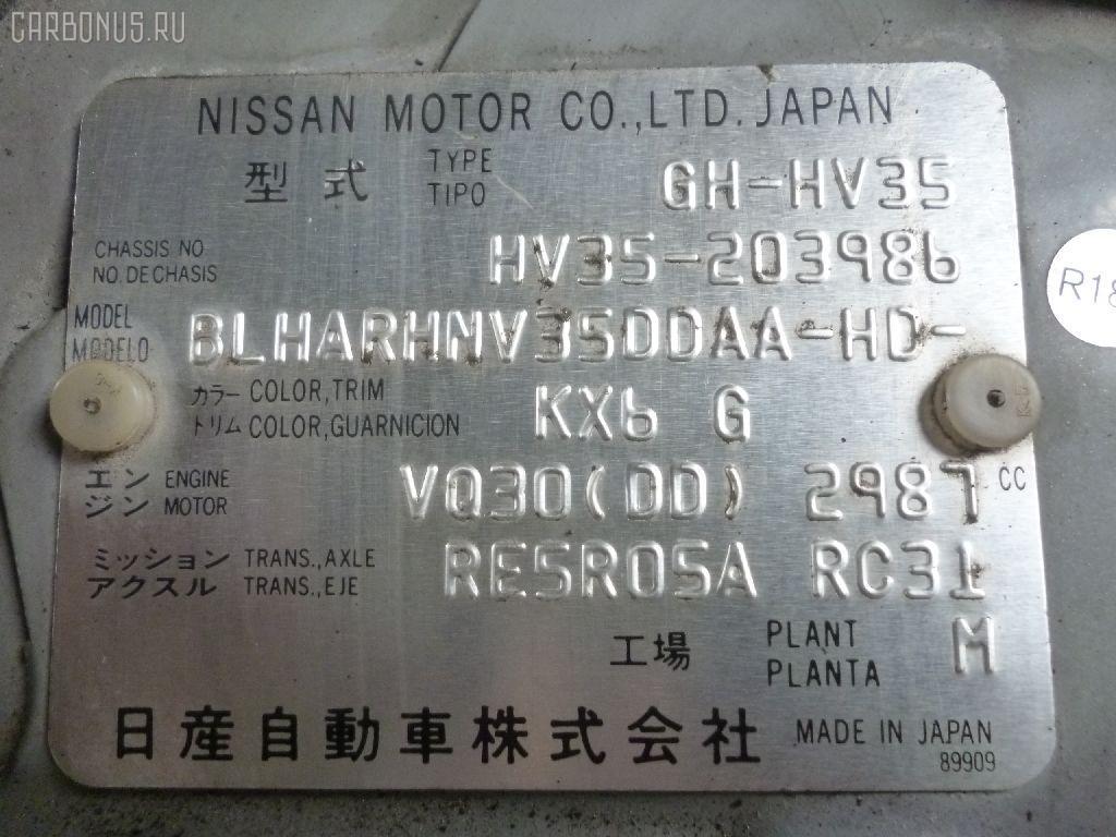 Бачок расширительный NISSAN SKYLINE HV35 VQ30DD Фото 2