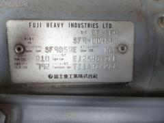 Жесткость бампера Subaru Forester SF9 Фото 2