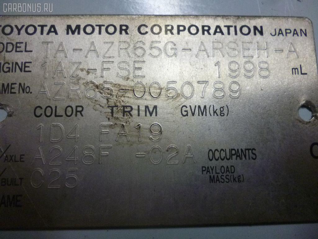 Тросик на коробку передач TOYOTA NOAH AZR65G 1AZ-FSE Фото 2