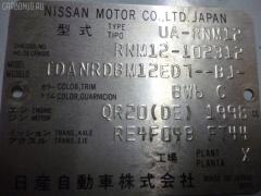 Тросик на коробку передач Nissan Liberty RNM12 QR20DE Фото 3