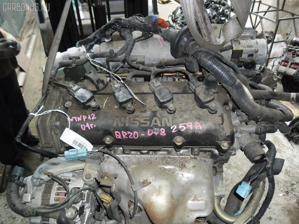 Ниссан примера двигатель троит