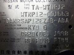 Привод Nissan Primera wagon WTNP12 QR20DE Фото 2