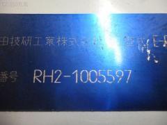 Бачок расширительный HONDA S-MX RH2 B20B Фото 3