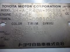 Стоп Toyota Estima ACR40W Фото 2