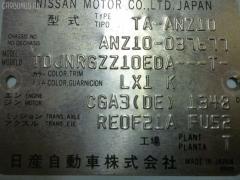 Шланг гидроусилителя NISSAN CUBE ANZ10 CGA3DE Фото 2