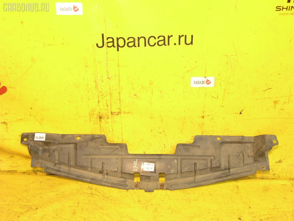 Защита двигателя NISSAN PRIMERA RP12 QR25DD. Фото 2