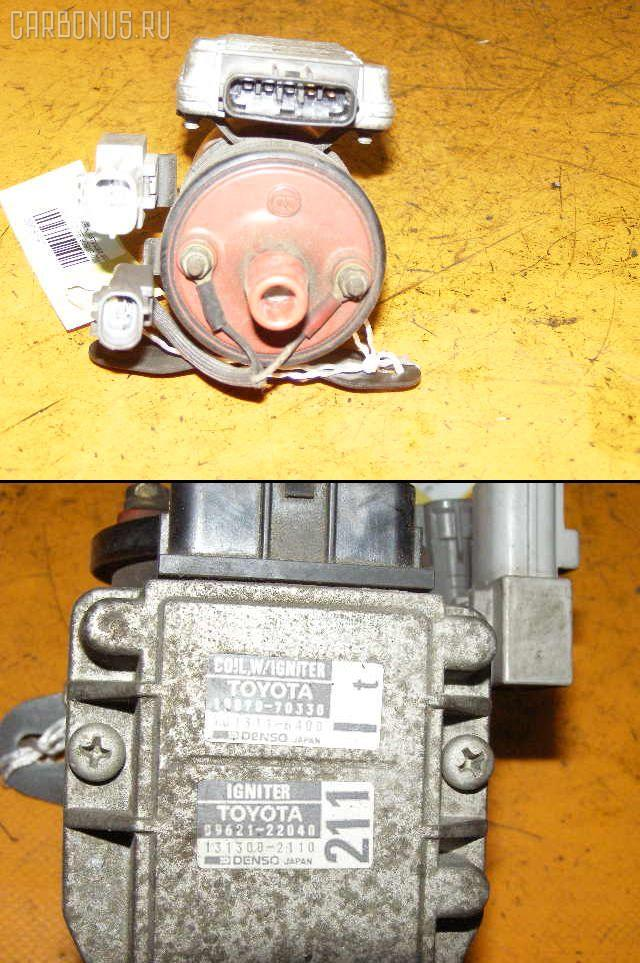 Катушка зажигания TOYOTA MARK II GX81 1G-FE. Фото 2