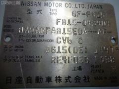 Брызговик Nissan Sunny FB15 Фото 3