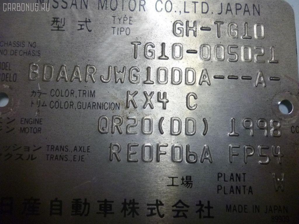 Тросик на коробку передач NISSAN BLUEBIRD SYLPHY TG10 QR20DD Фото 2