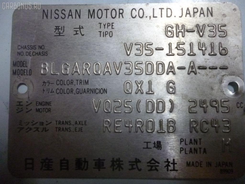 Рулевая колонка NISSAN SKYLINE V35 Фото 2