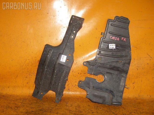 Защита двигателя MITSUBISHI DINGO CQ2A 4G15