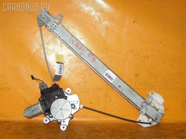 Стеклоподъемный механизм MITSUBISHI DINGO CQ2A. Фото 1