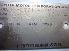 КПП автоматическая TOYOTA CORONA PREMIO ST210 3S-FSE Фото 6