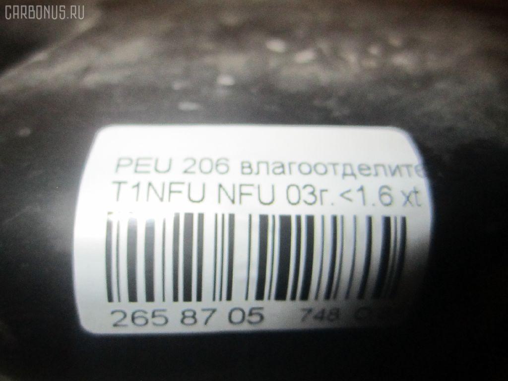 Влагоотделитель PEUGEOT 206 2ANFU NFU-TU5JP4 Фото 4