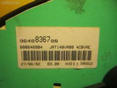 Спидометр Peugeot 206 2ANFU NFU-TU5JP4 Фото 3