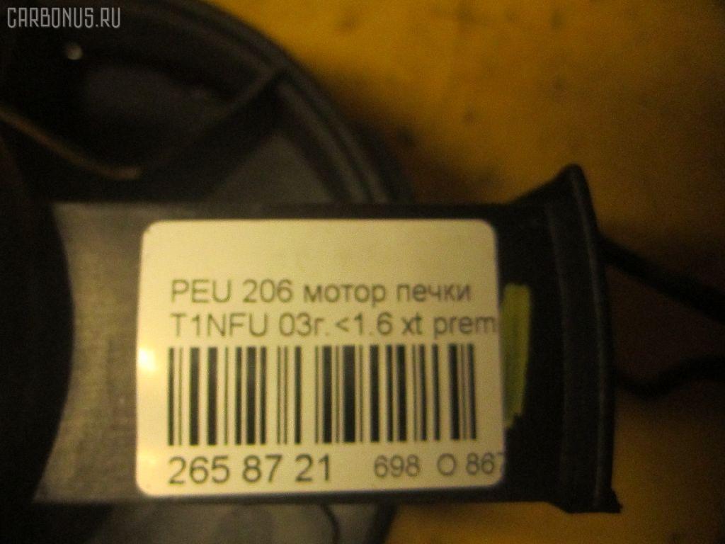 Мотор печки PEUGEOT 206 2ANFU Фото 4