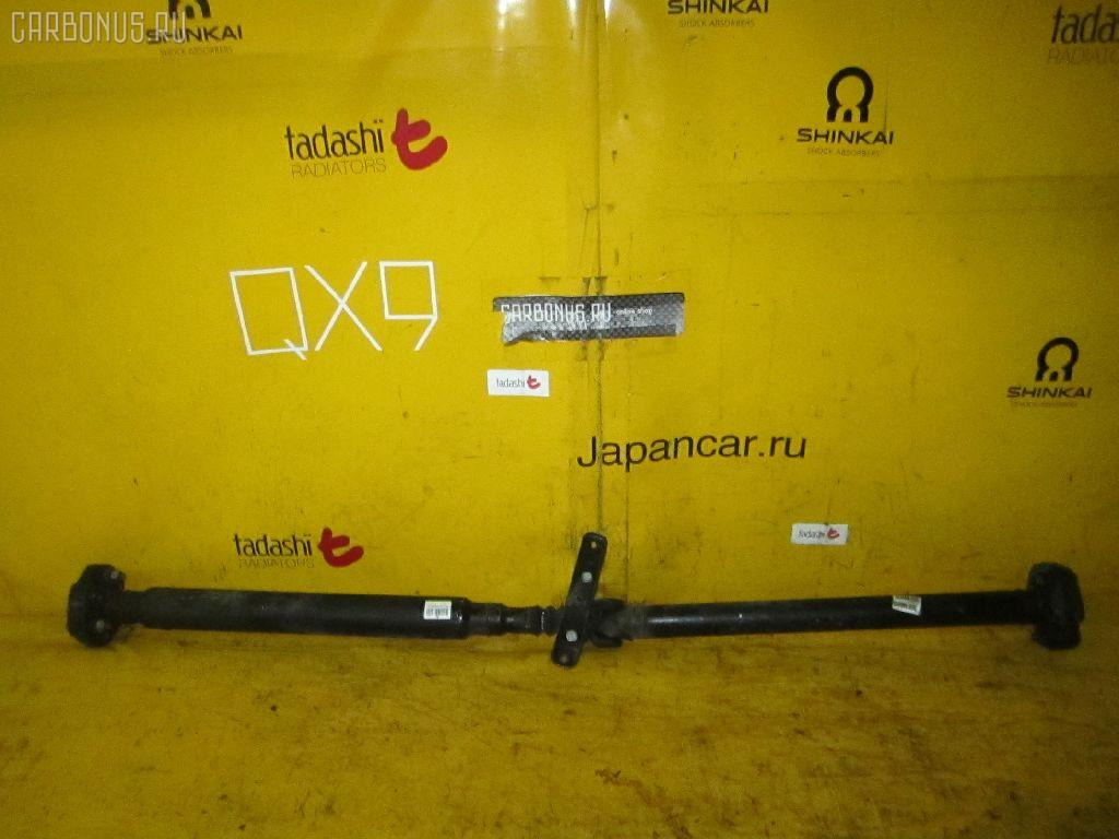 Кардан OPEL OMEGA B XF300W X30XE