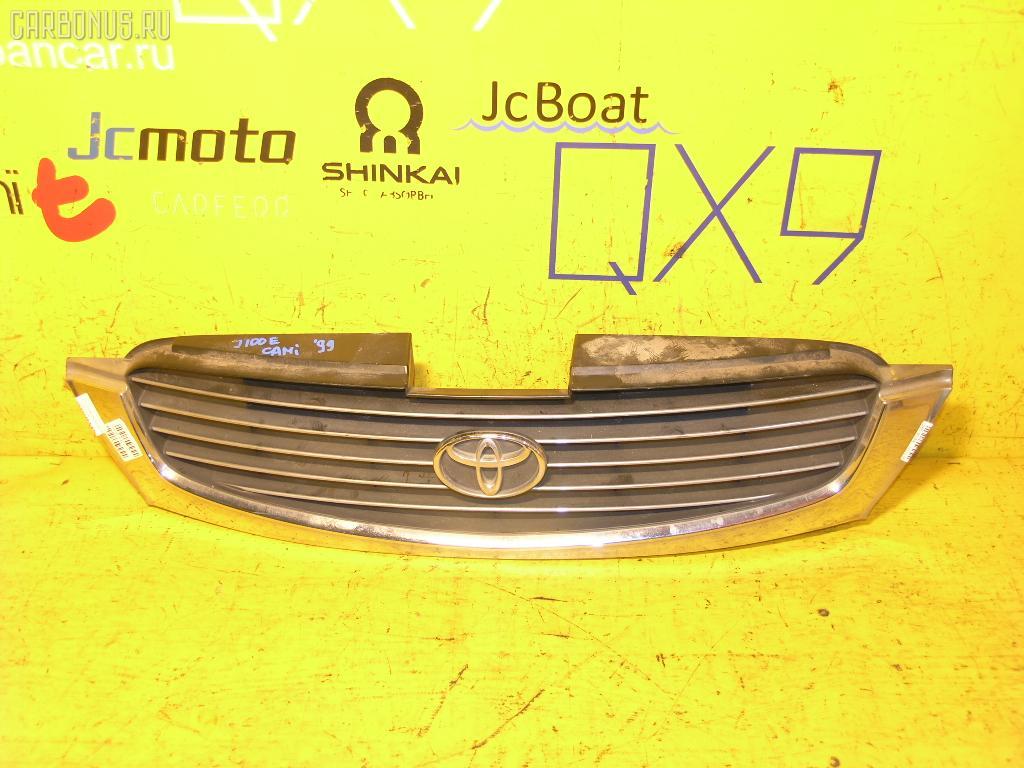 Решетка радиатора TOYOTA CAMI J100E. Фото 1