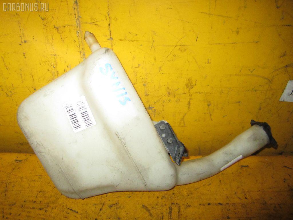 Бачок расширительный TOYOTA NADIA SXN10 3S-FE. Фото 4