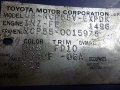 Тяга реактивная Toyota Probox NCP55V Фото 2