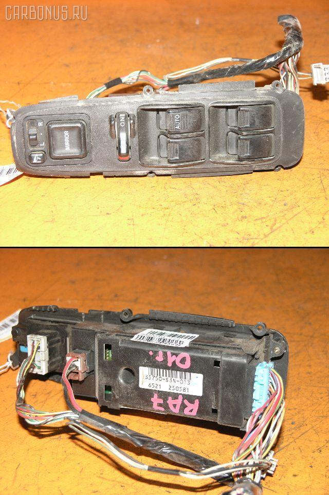 Блок упр-я стеклоподъемниками HONDA ODYSSEY RA7. Фото 4