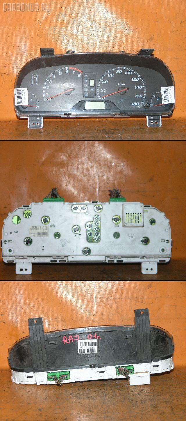 Спидометр HONDA ODYSSEY RA7 F23A. Фото 4