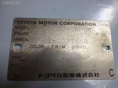 Тросик на коробку передач Toyota Sprinter carib AE115G 7A-FE Фото 2