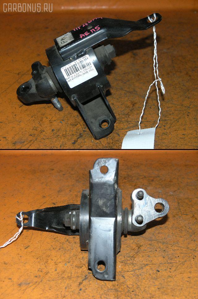 Подушка двигателя TOYOTA SPRINTER CARIB AE115G 7A-FE. Фото 2