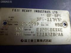 Радиатор кондиционера Subaru Forester SF5 EJ20 Фото 3