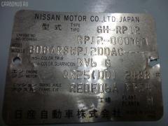 Корпус воздушного фильтра NISSAN PRIMERA RP12 QR25DD Фото 2
