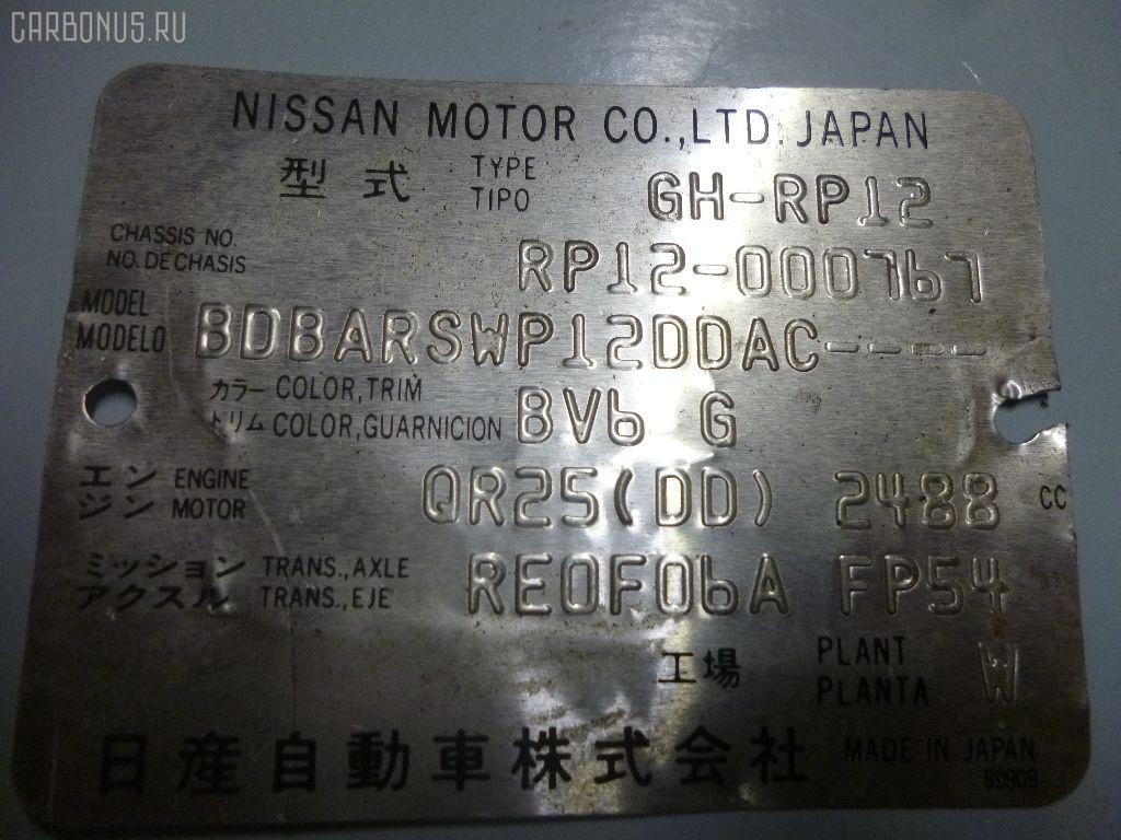 Рулевая колонка NISSAN PRIMERA RP12 Фото 2