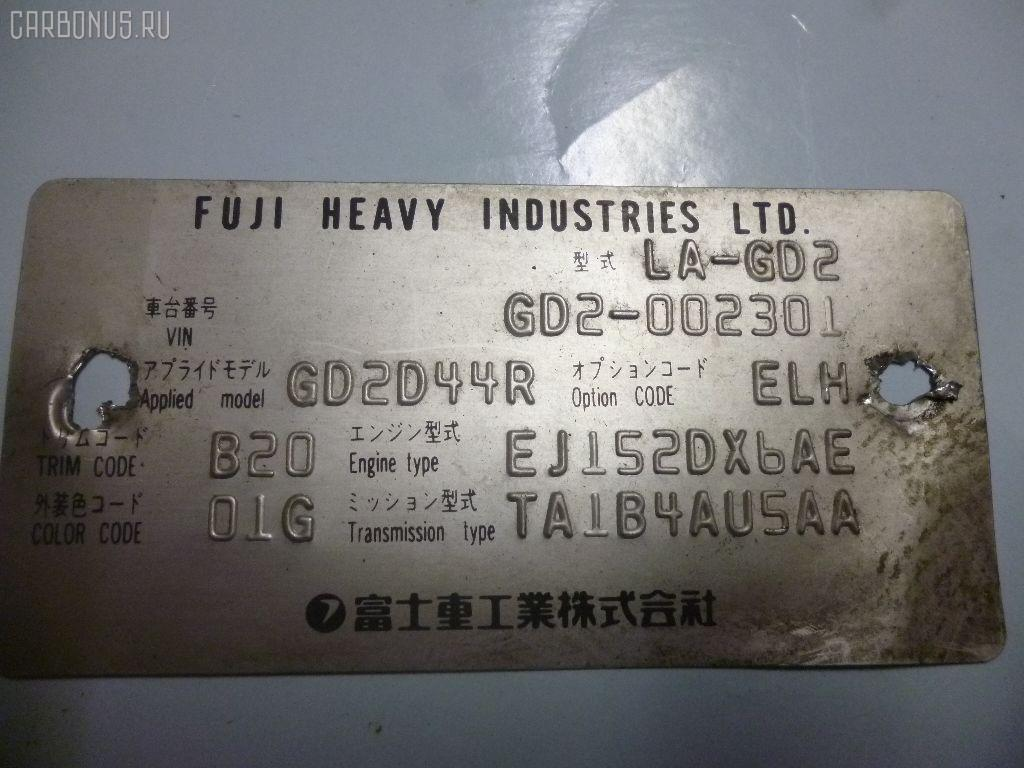 Подушка двигателя SUBARU IMPREZA GD2 EJ15 Фото 2