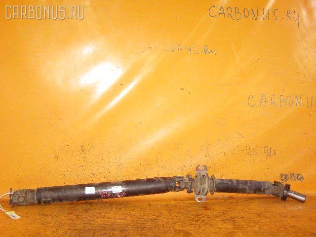 Кардан TOYOTA MARK II GX81 1G-FE. Фото 1