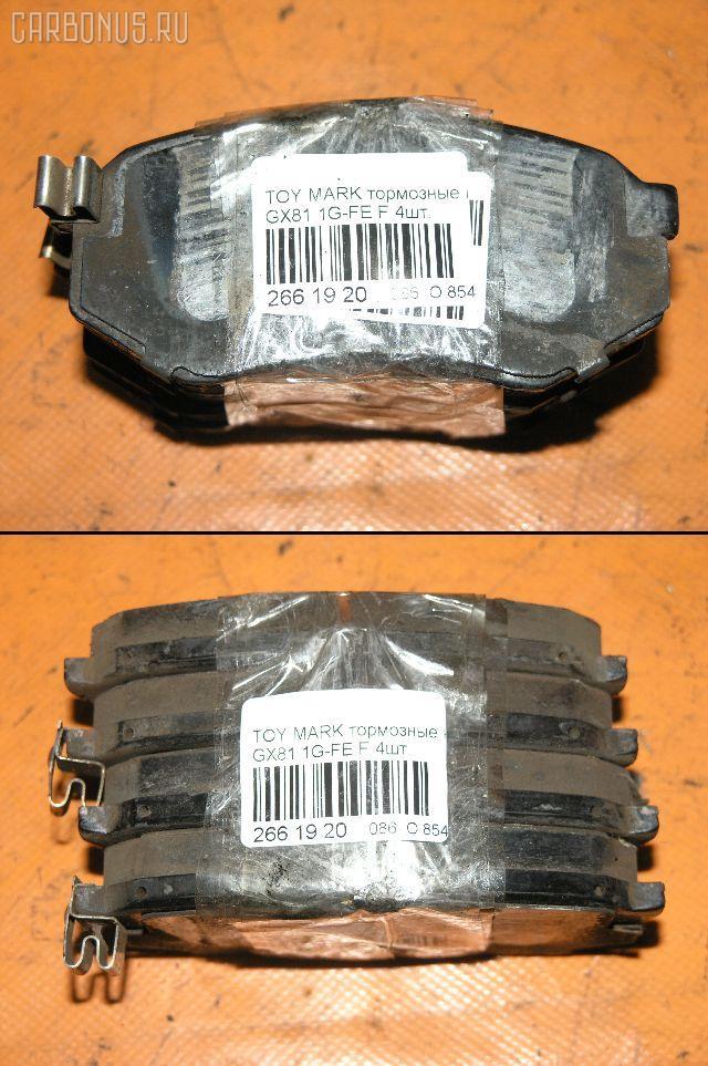 Тормозные колодки TOYOTA CHASER GX81 1G-GZE. Фото 3