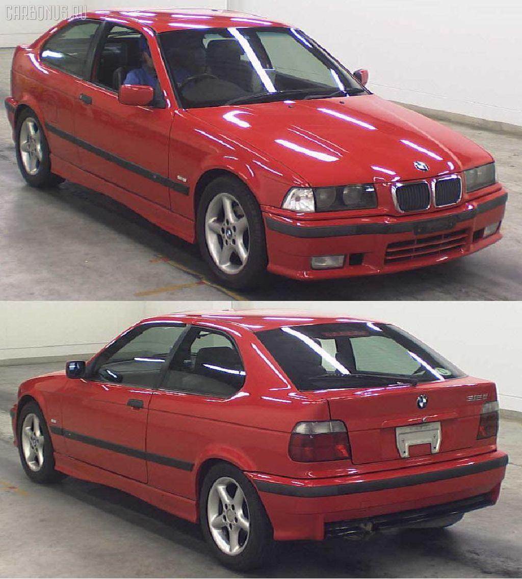 Радиатор кондиционера BMW 3-SERIES E36-CG19 M44-194S1 Фото 3