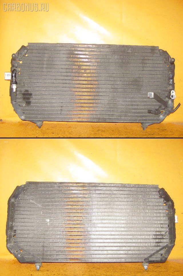 Радиатор кондиционера TOYOTA VISTA SV42 3S-FE Фото 1