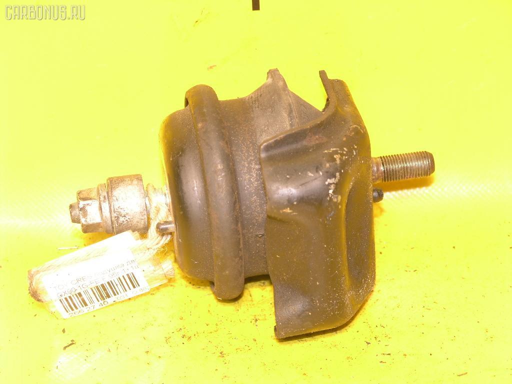 Подушка двигателя TOYOTA CRESTA GX90 1G-FE. Фото 2