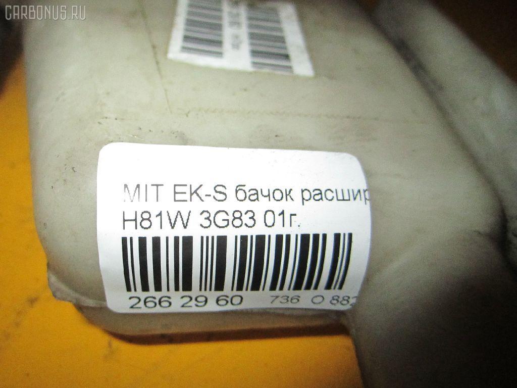 Бачок расширительный MITSUBISHI EK SPORT H81W 3G83 Фото 5