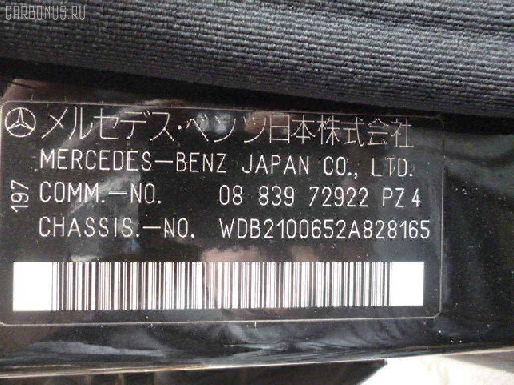 Клапан-вакуумник MERCEDES-BENZ E-CLASS W210.065 112.941 Фото 2