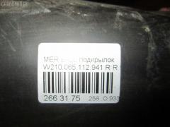 Подкрылок MERCEDES-BENZ E-CLASS W210.065 Фото 6