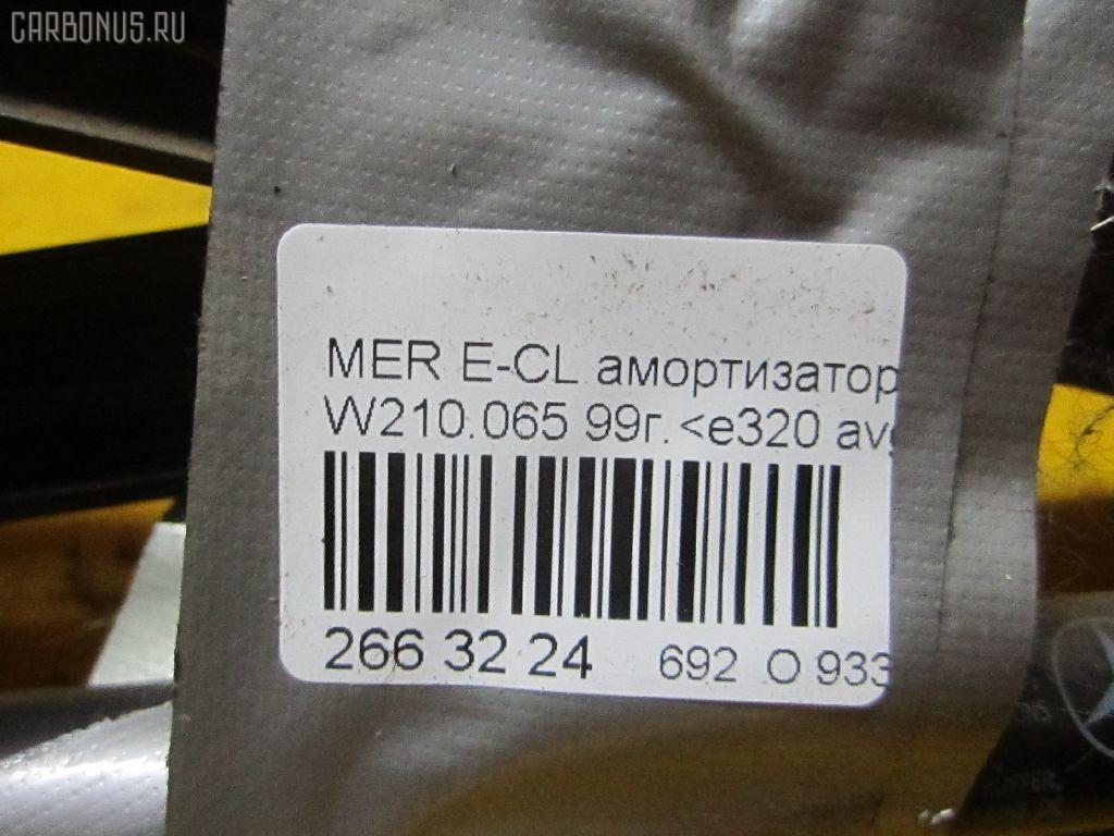 Амортизатор капота MERCEDES-BENZ E-CLASS W210.065 Фото 6