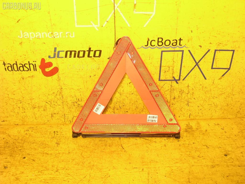 Знак аварийной остановки AUDI A4 8EALT 2002.11 VAG 4B5860251E 2WD 4D Фото 1