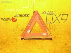 Знак аварийной остановки AUDI A4 8EALT VAG 4B5860251E
