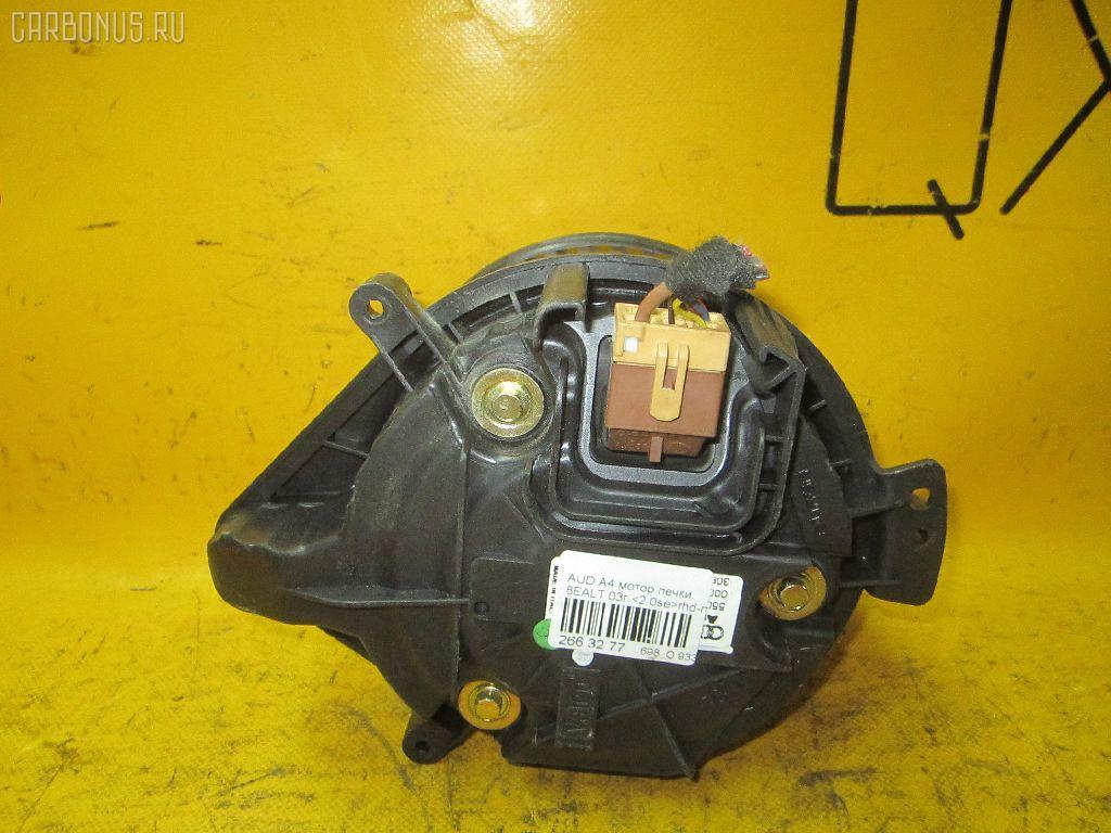 Мотор печки Audi A4 8EALT Фото 1