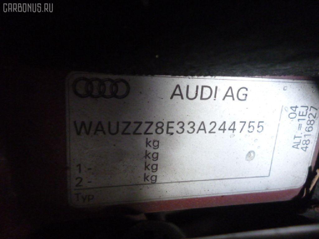 Шланг гидроусилителя AUDI A4 8EALT ALT Фото 3