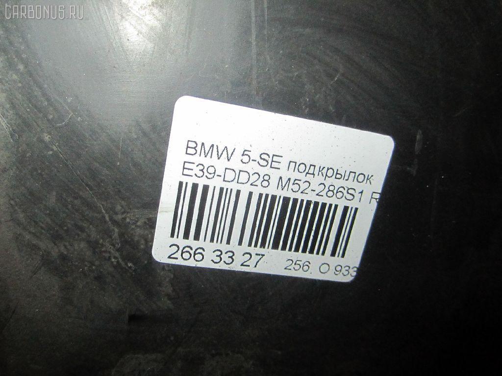Подкрылок BMW 5-SERIES E39-DD62 M52-286S1 Фото 5