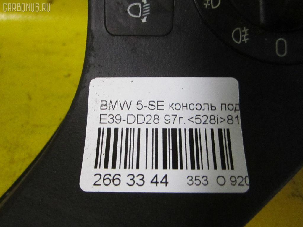 Переключатель света фар BMW 5-SERIES E39-DD62 Фото 6